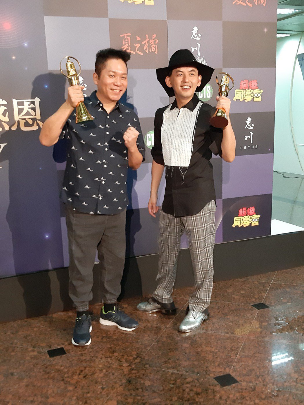 卜學亮(左)和黃子佼出席金鐘慶功宴。記者林怡秀/攝影
