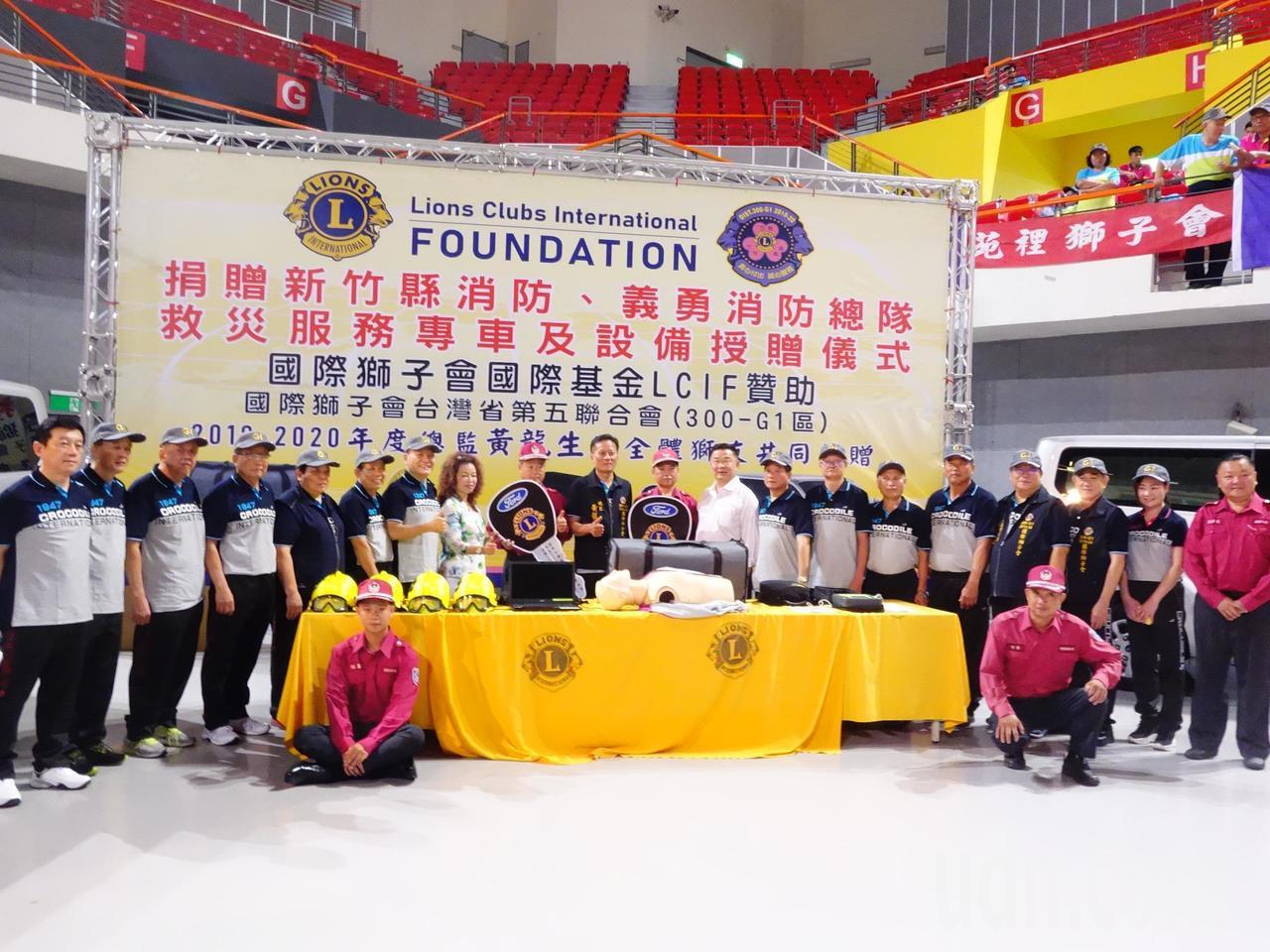竹縣運動會千人做CPR 國際獅子會還捐救災車