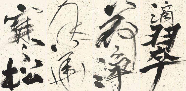 讀衣IV命題一:四季 (由右至左 春-滴翠、夏-荷淨、秋-月華、冬-寒松)。圖/...