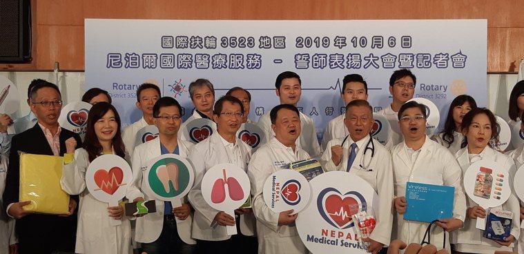 尼泊爾口腔衛生問題嚴重,國際扶輪3523地區召集8個科別共30位優秀醫師,將於十...