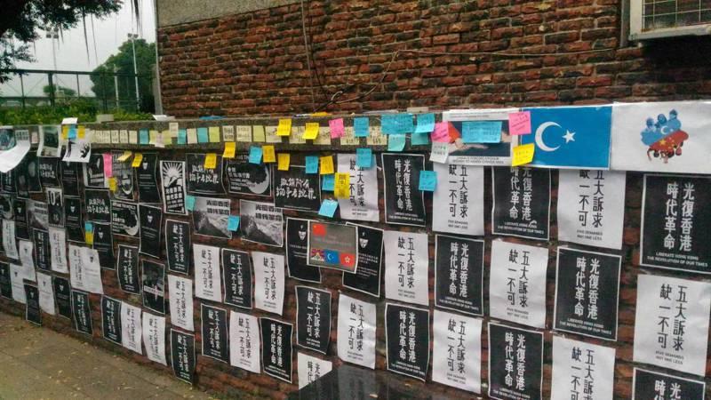 台南市成功大學光復校區外連儂牆,遭70多歲老翁撕毀部分留言字條及海報。記者黃宣翰/攝影