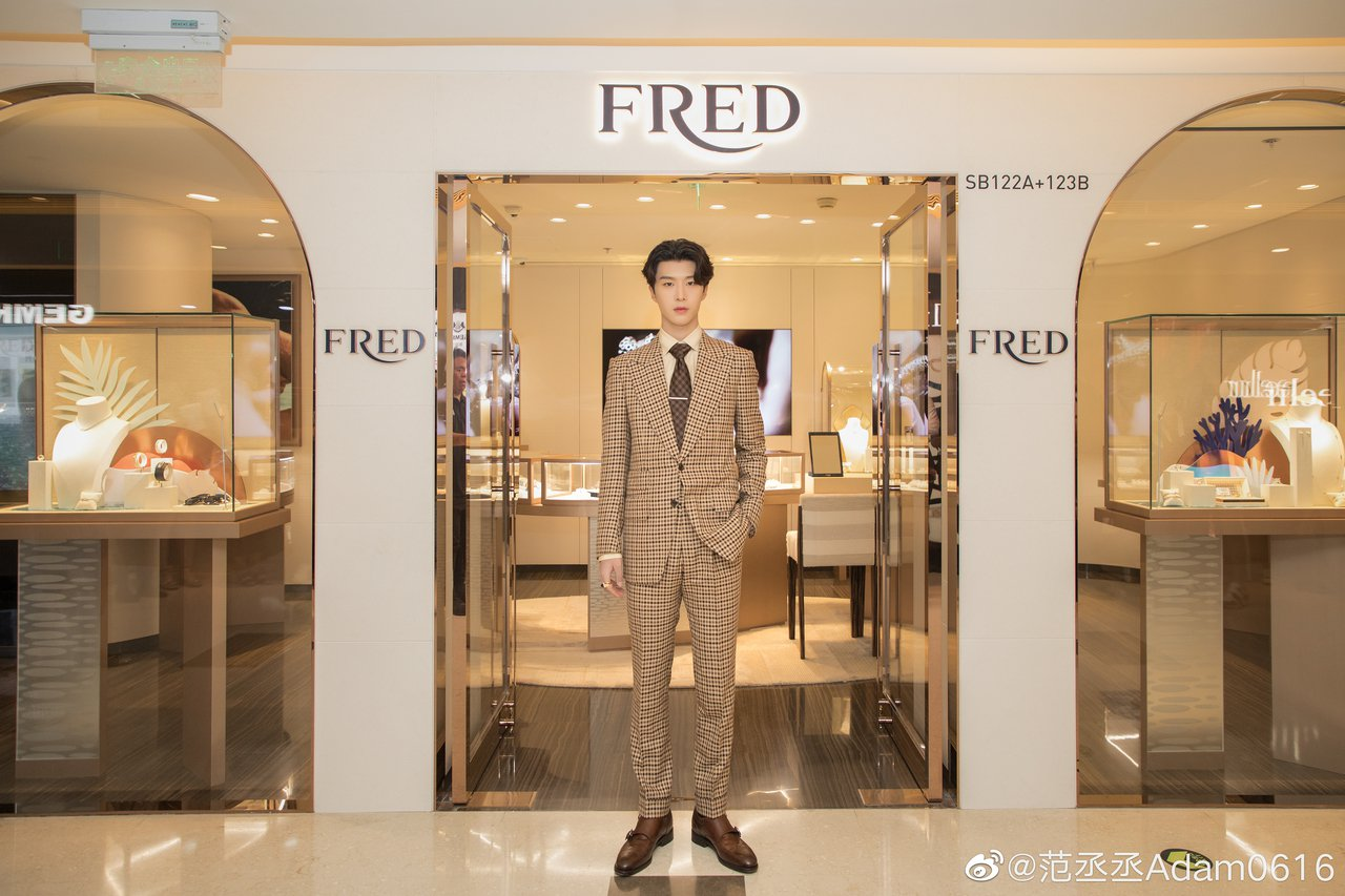 法國高級珠寶品牌Fred找來新生代偶像范丞丞擔任形象代言人。圖/摘自微博