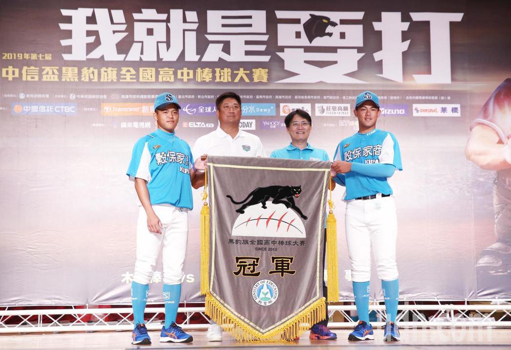 第七屆中信盃黑豹旗全國高中棒球大賽於10月26日舉行開幕賽,中華棒協理事長辜仲諒
