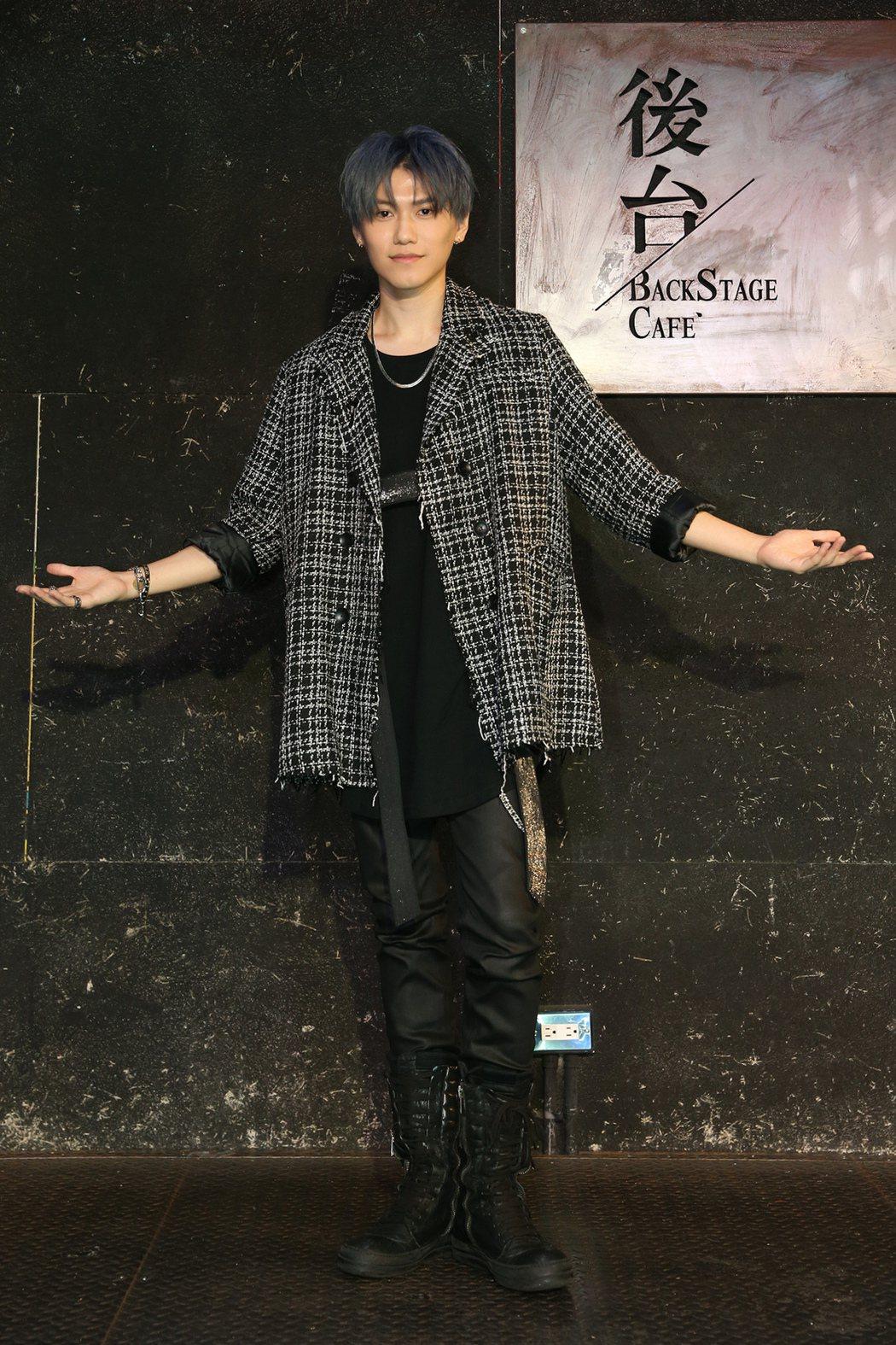 邱宇辰在生日會獻唱多首歌曲。圖/百鴻揚提供