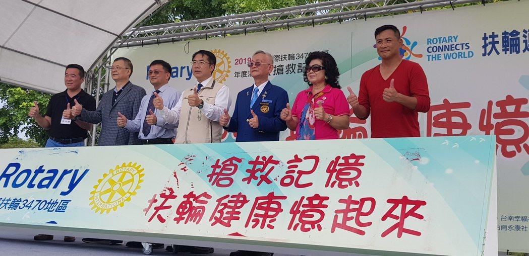 國際扶輪社與奇美醫院今天一起舉辦搶救記憶活動,市長黃偉哲(右四)到場表達支持。記...
