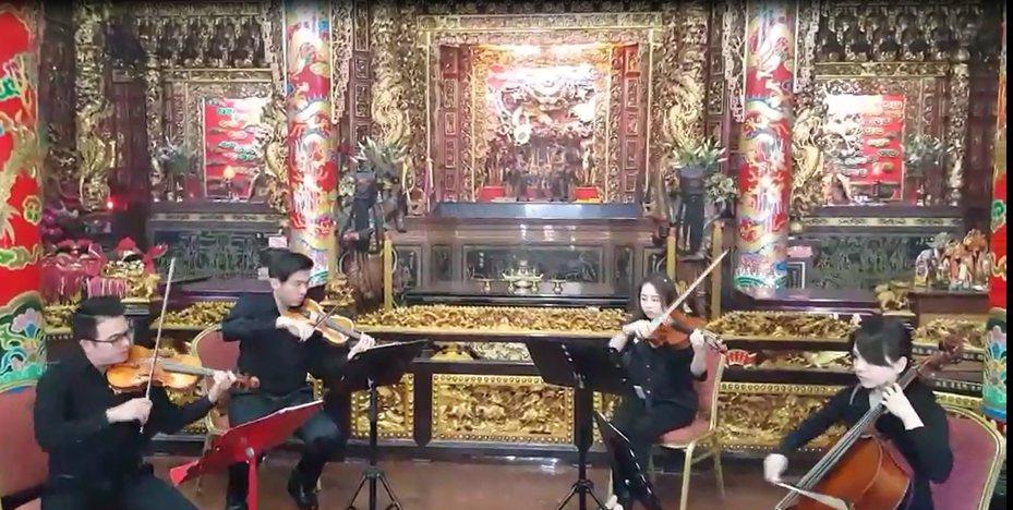 阿里山賓館邀請葉哲睿博士率弦樂四重奏,到阿里山森林遊樂區受鎮宮正殿,獻奏「阿里山之歌」與「生日快樂歌」,為太子爺祝壽。記者魯永明/翻攝