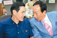 馬郭初選後首度同台 拱黃健庭選台北市長