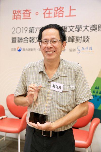 第六屆聯合報文學大獎得主劉克襄。記者林伯東/攝影