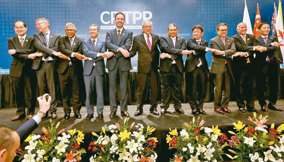 台灣爭取加入CPTPP;圖為CPTPP成員國代表合影。(美聯社)