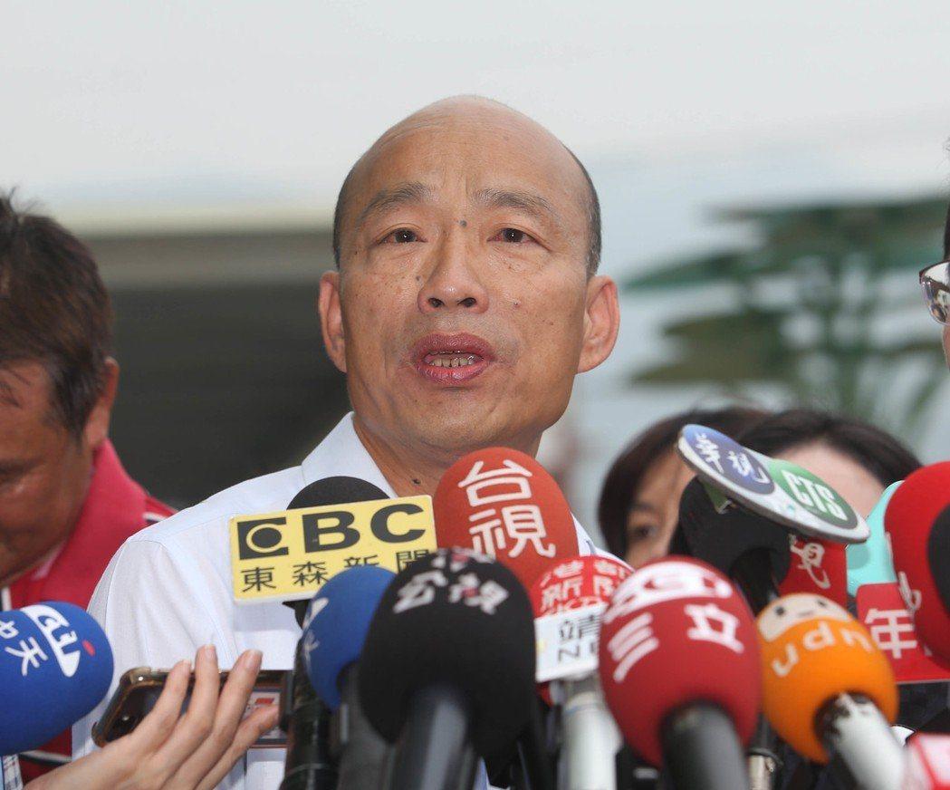 高雄市長韓國瑜(圖)告資深媒體人黃光芹。 聯合報系資料照/記者劉學聖攝影