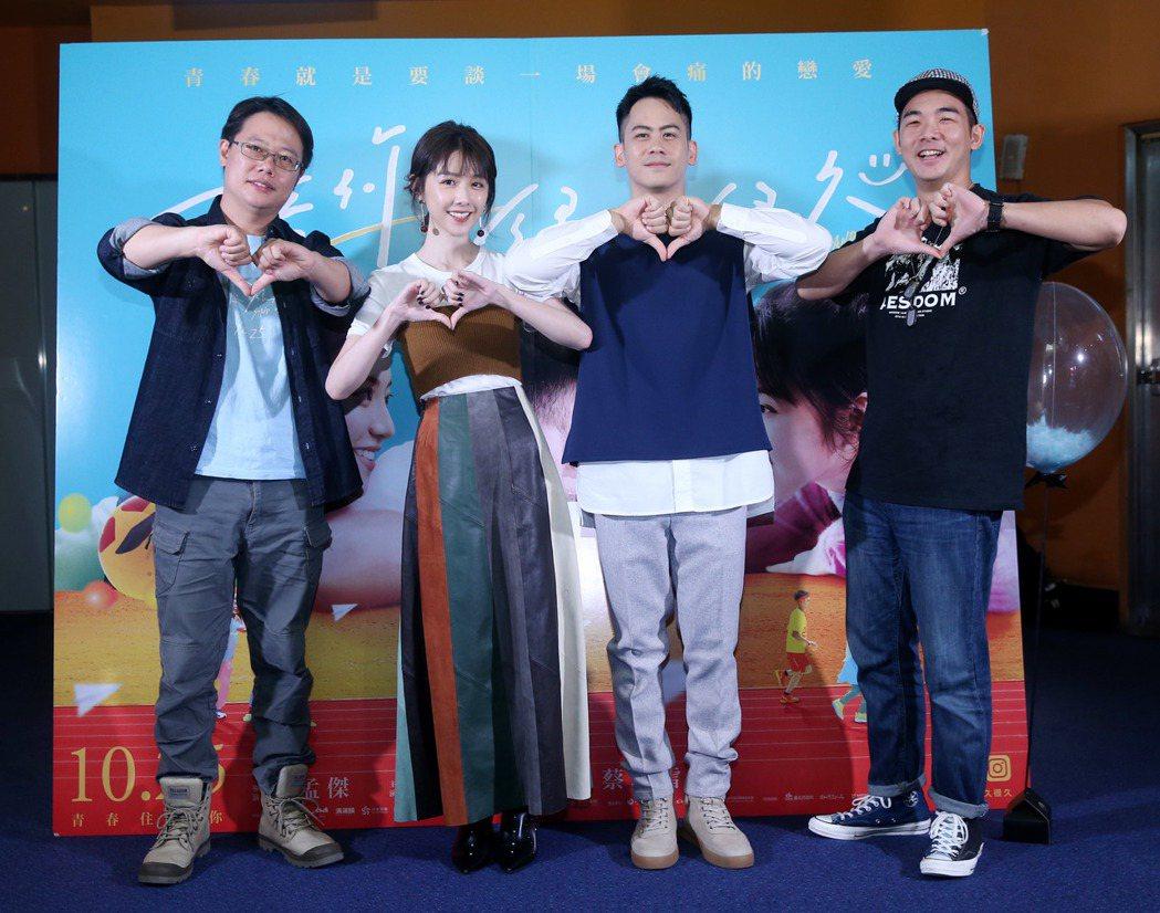 電影《陪你很久很久》今天舉行媒體試片活動,電影結束後,導演賴孟傑、主要演員李淳、...