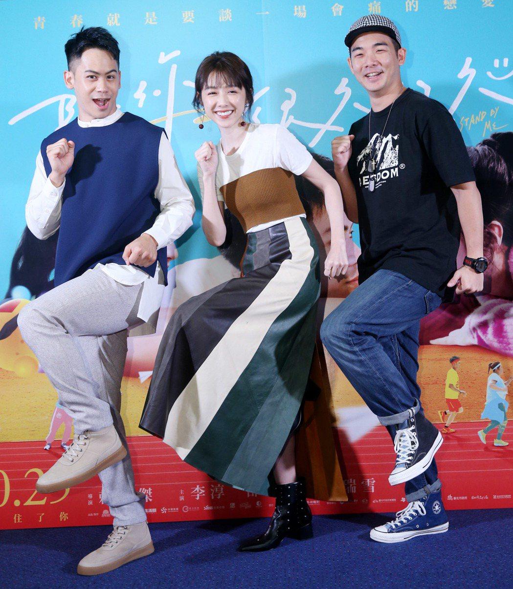 電影《陪你很久很久》舉行媒體試片活動,電影結束後,主要演員李淳(左起)、邵雨薇、...