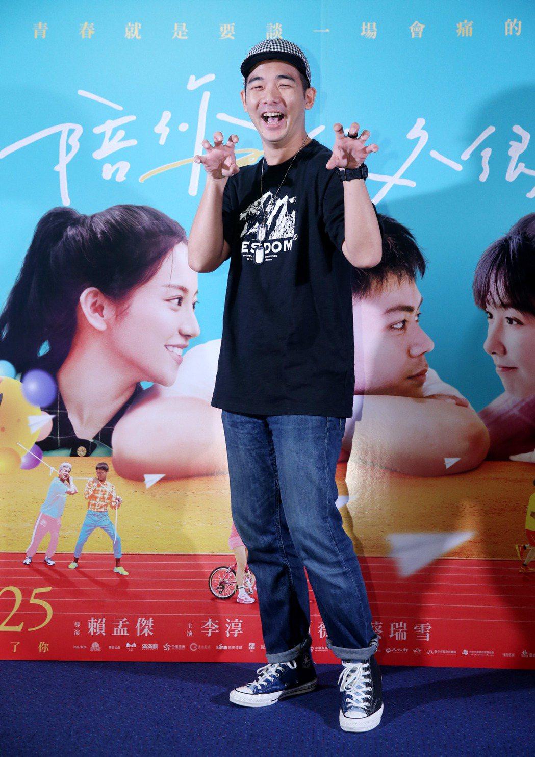 電影《陪你很久很久》今天舉行媒體試片活動,主要演員胡瑋杰。記者邱德祥/攝影