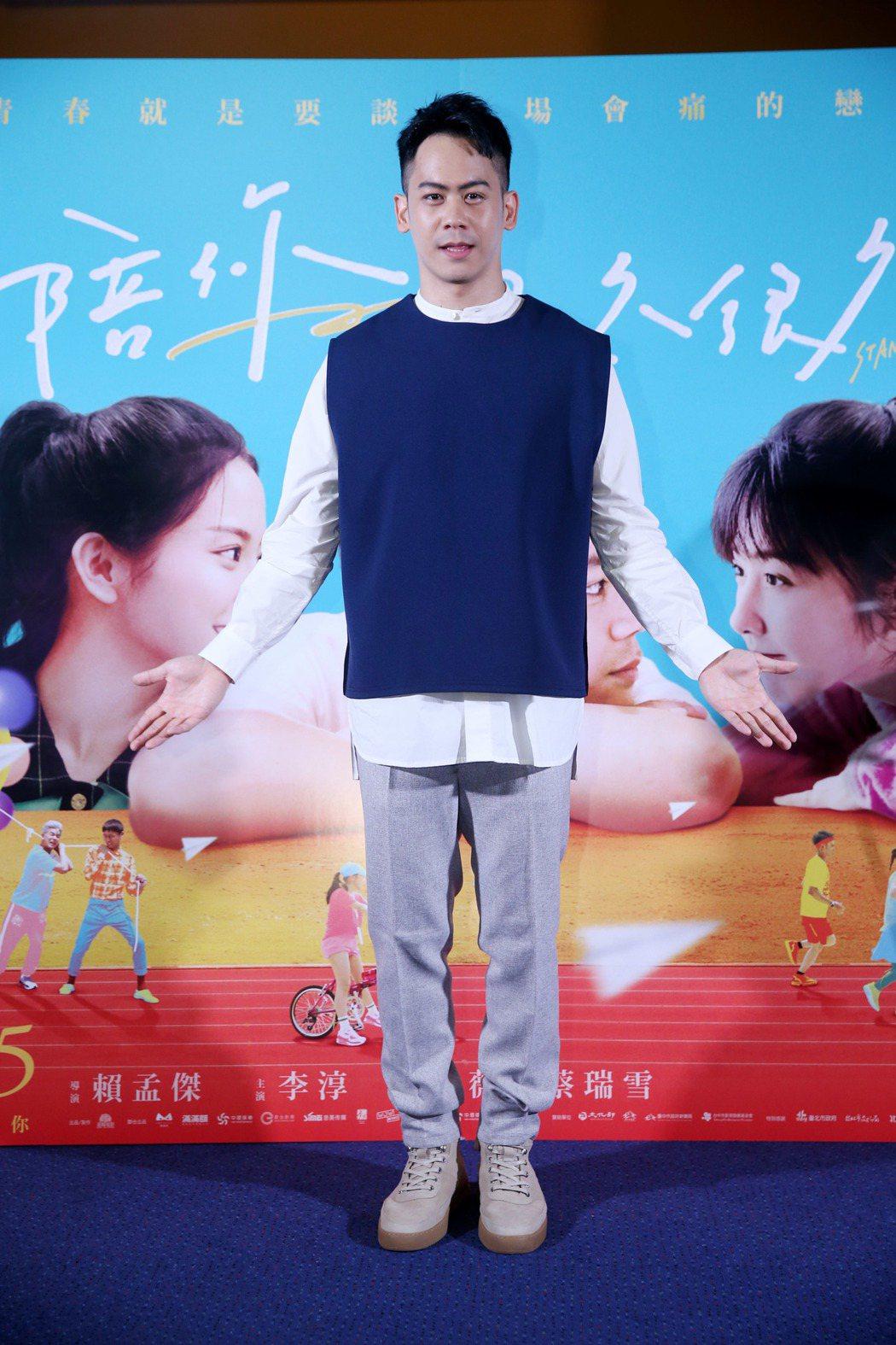 電影《陪你很久很久》舉行媒體試片活動,主要演員李淳。記者邱德祥/攝影
