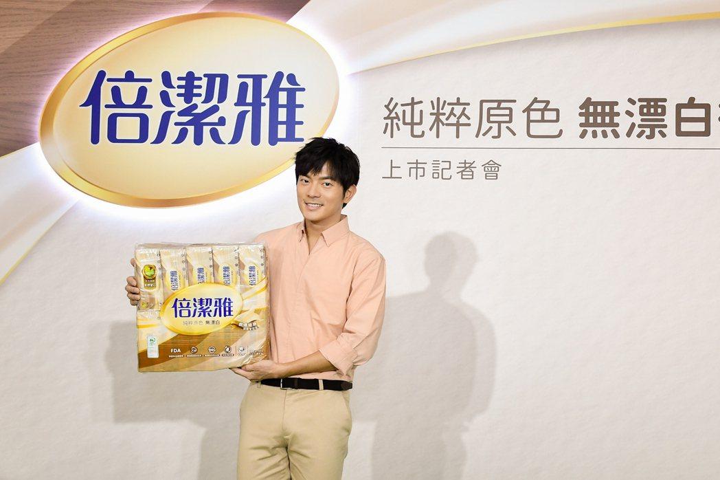 宥勝出席衛生紙品牌代言活動。圖/倍潔雅提供
