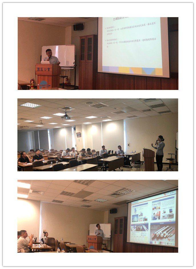 聚恆科技9/26在南科舉辦「創能節能」研討會。 聚恆/提供