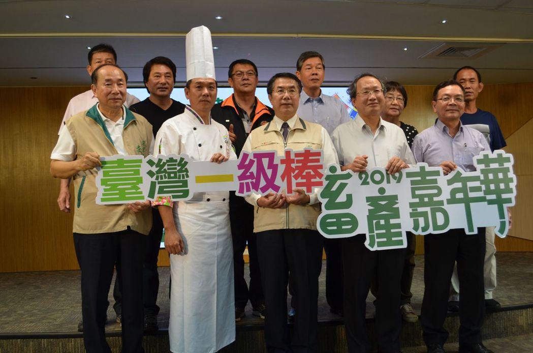 「台灣一級棒,畜產嘉年華」,黃偉哲市長邀民眾前往參加。  陳慧明 攝影