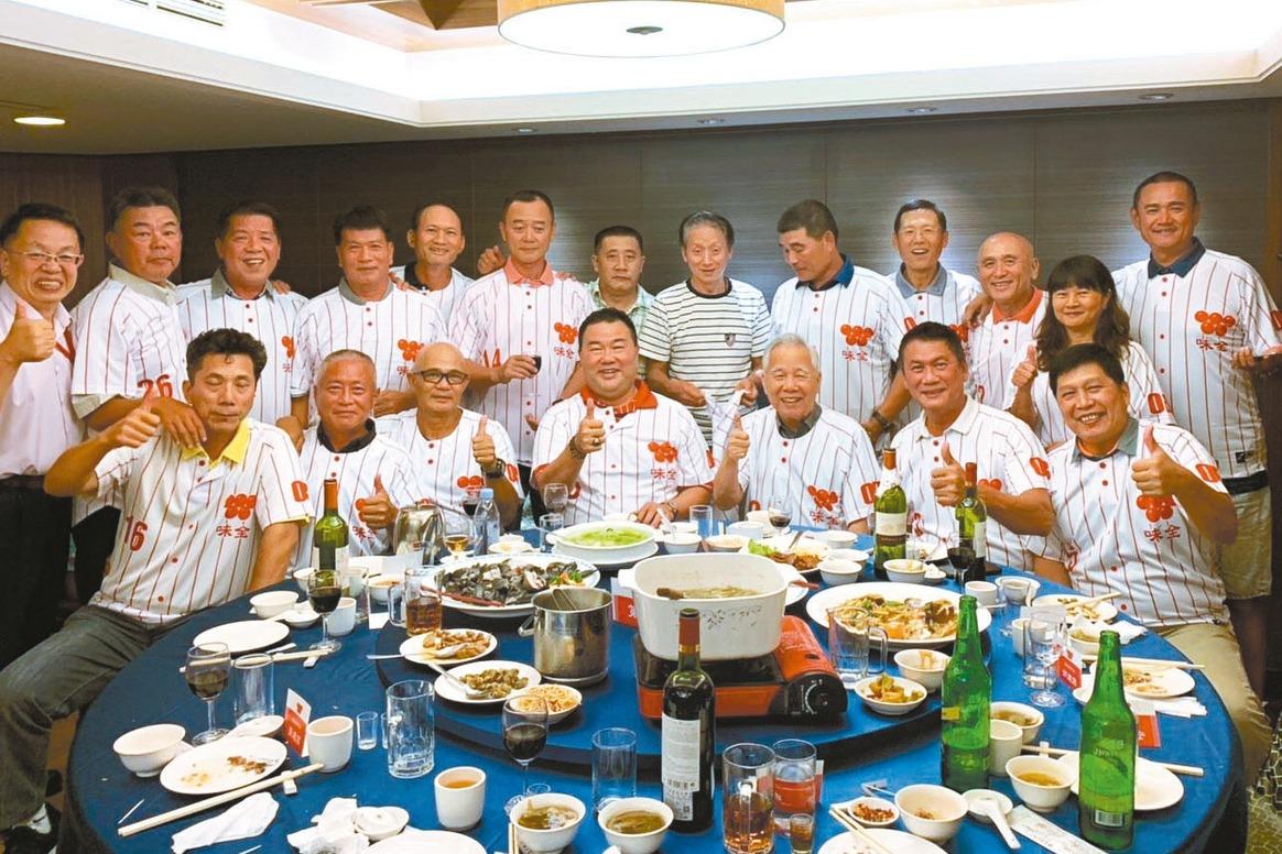 味全龍隊創隊元老,30年後首度聚會。 圖/趙士強提供