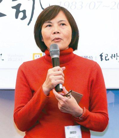 台灣師範大學教務長陳昭珍。 圖/聯合報系資料照片