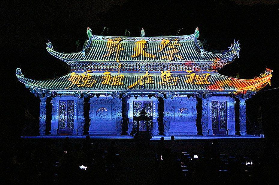 2019「媽祖在馬祖」昇天祭活動光雕秀,讓天后宮整體建築改頭換面,在夜間形成極大的視覺衝擊力的畫面,讓遊客領略傳統與現代科技結合風情。(馬祖天后宮廟管會提供) 中央社