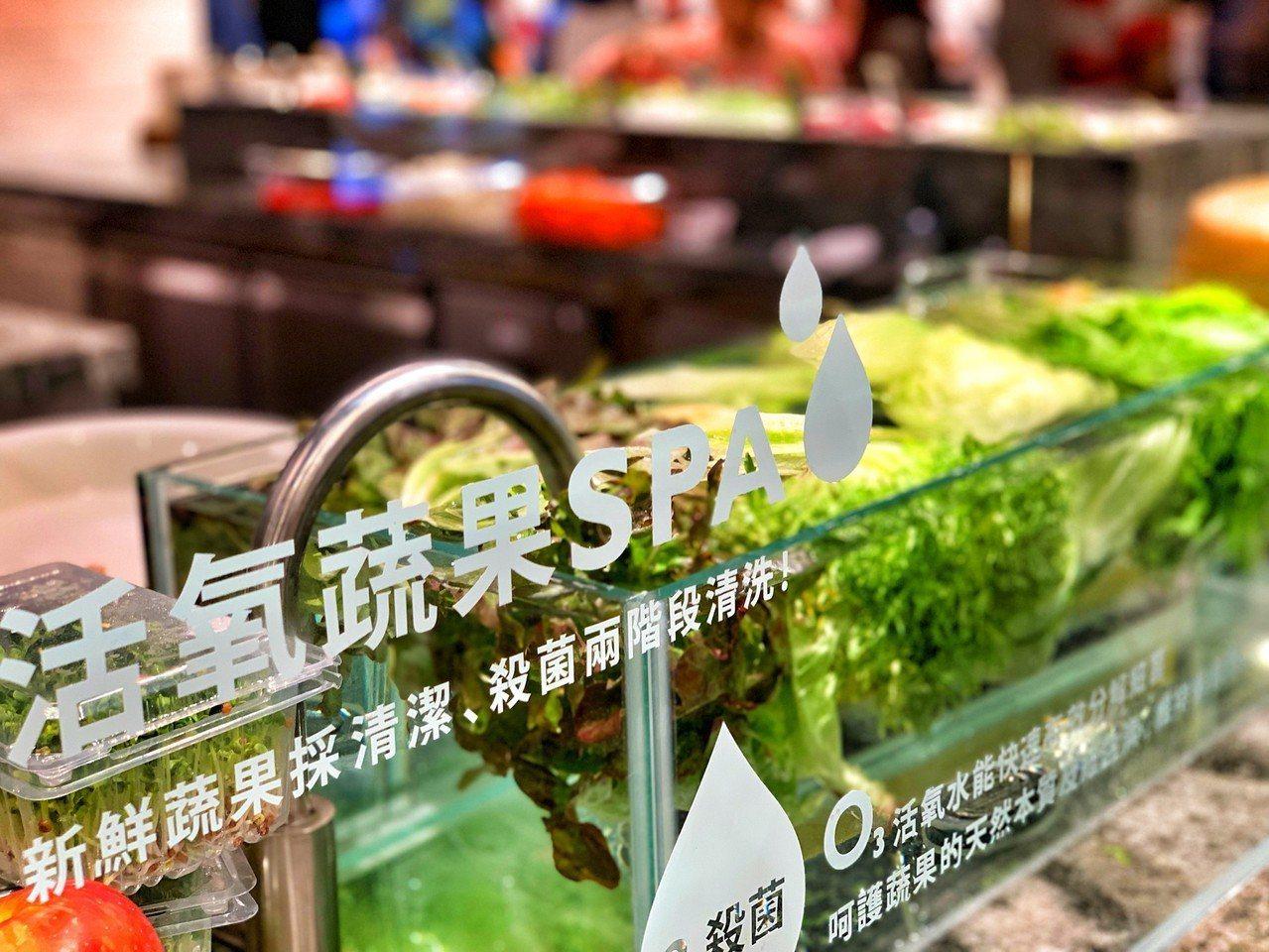 果然匯沙拉區的各色蔬菜,特別用活氧水清洗過,讓消費者吃得健康又安心。 圖/饗賓集...