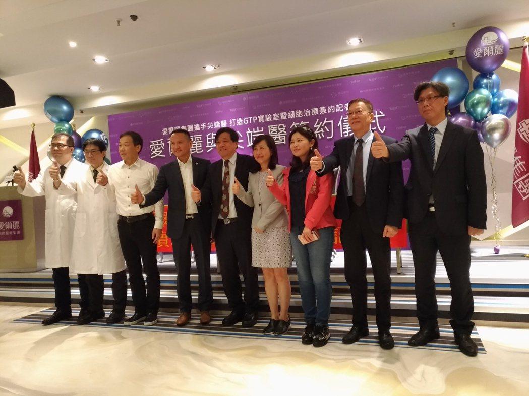 愛爾麗集團董事長常如山(左四)與尖端醫(4186)董事長蘇文龍(左五)簽署合作意...