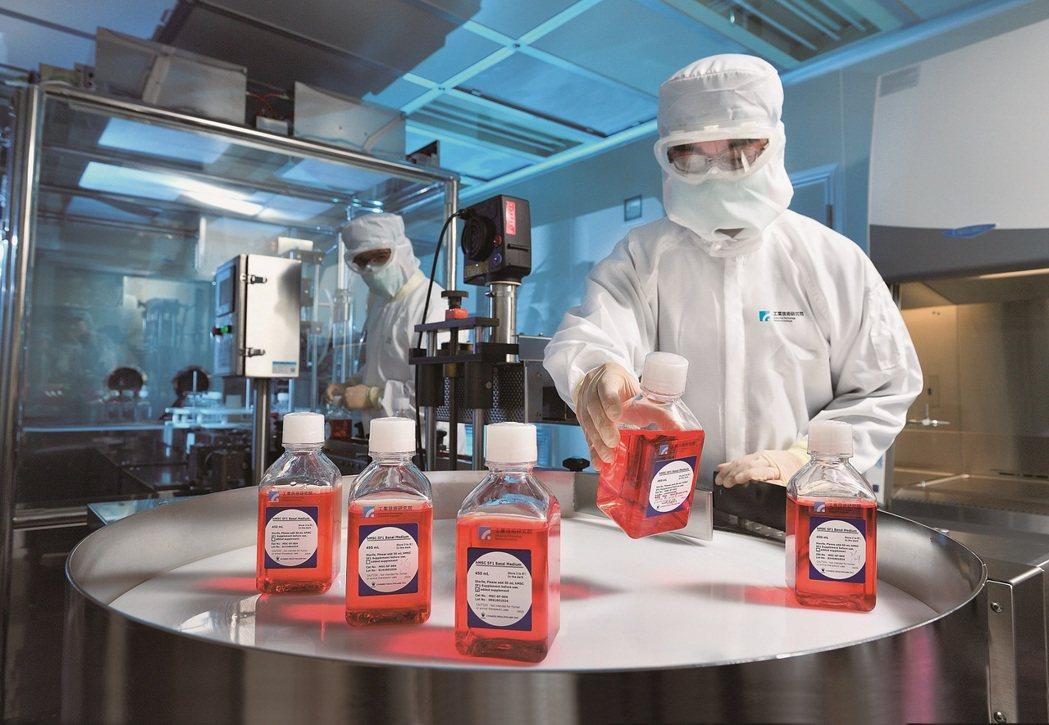 圖為工研院高效增殖間質幹細胞無血清培養基細胞工廠。 工研院/提供