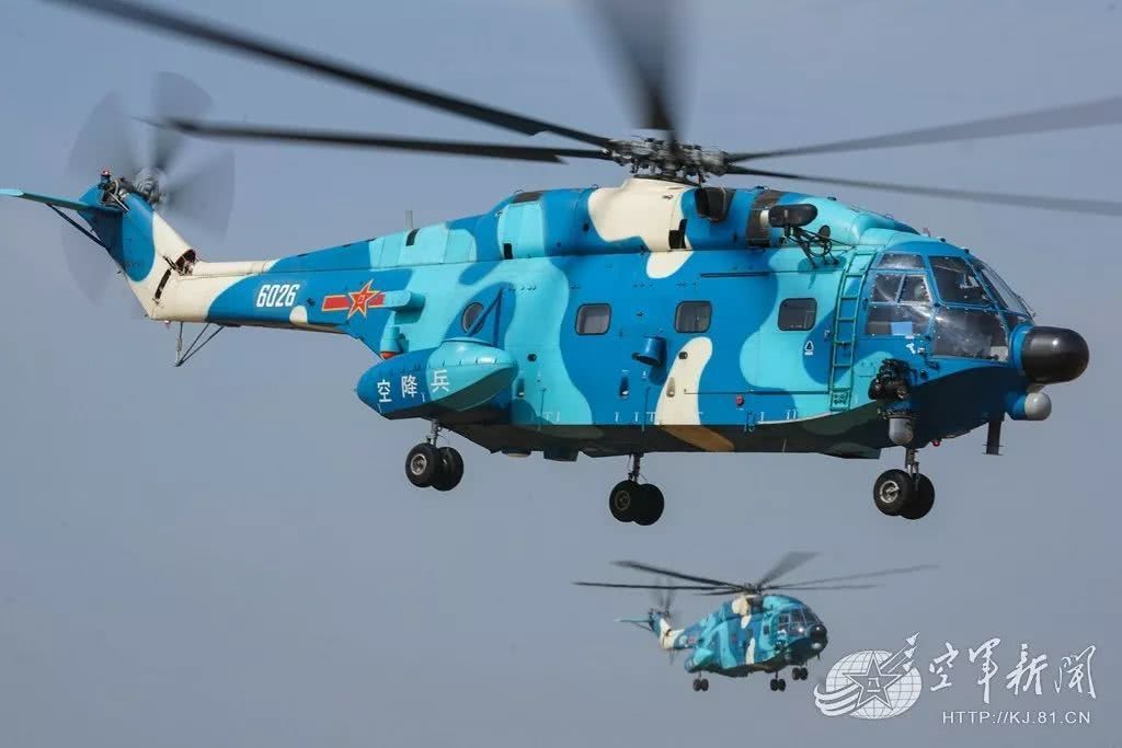 中共空軍空降部隊的「直八」直升機。  圖/中共空軍發布