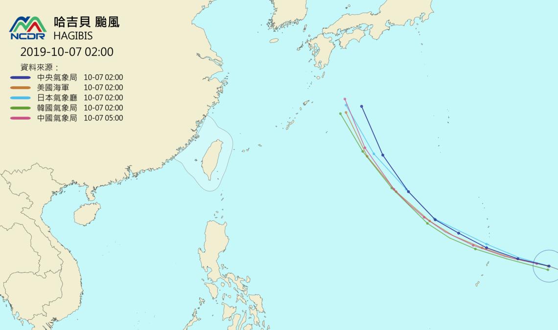 中央氣象局表示,輕度颱風哈吉貝預計未來偏西北西朝琉球群島一帶移動,短時間內對台灣...