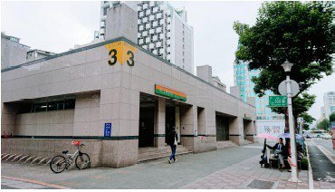 國產署今年以來最受矚目的設定地上權案件捷運松江南京站二號、三號出口基地,今(7)...