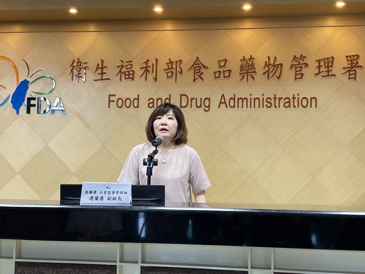 食藥署品質監督管理組副組長遲蘭惠表示,業者非法販售骨釘骨板數高達7萬4865支;...