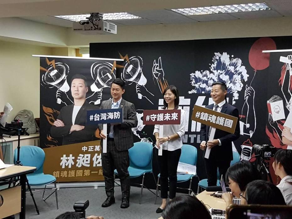 無黨籍立委林昶佐、洪慈庸、及基進黨立委候選人陳柏惟三人今天組成「前線FRONTLINE」,面對2020立委選舉,將聯合訴求「對抗中國勢力入侵、守護自由台灣的最前線。」記者林麗玉/攝影