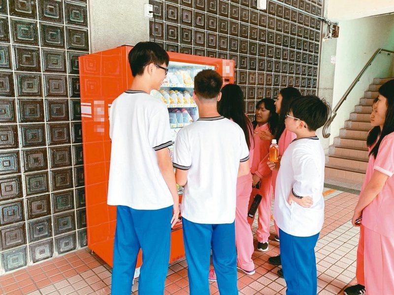 台北市推動「一校一自動販賣機」政策,引發諸多學者、國小家長疑慮。圖/台北市教育局提供