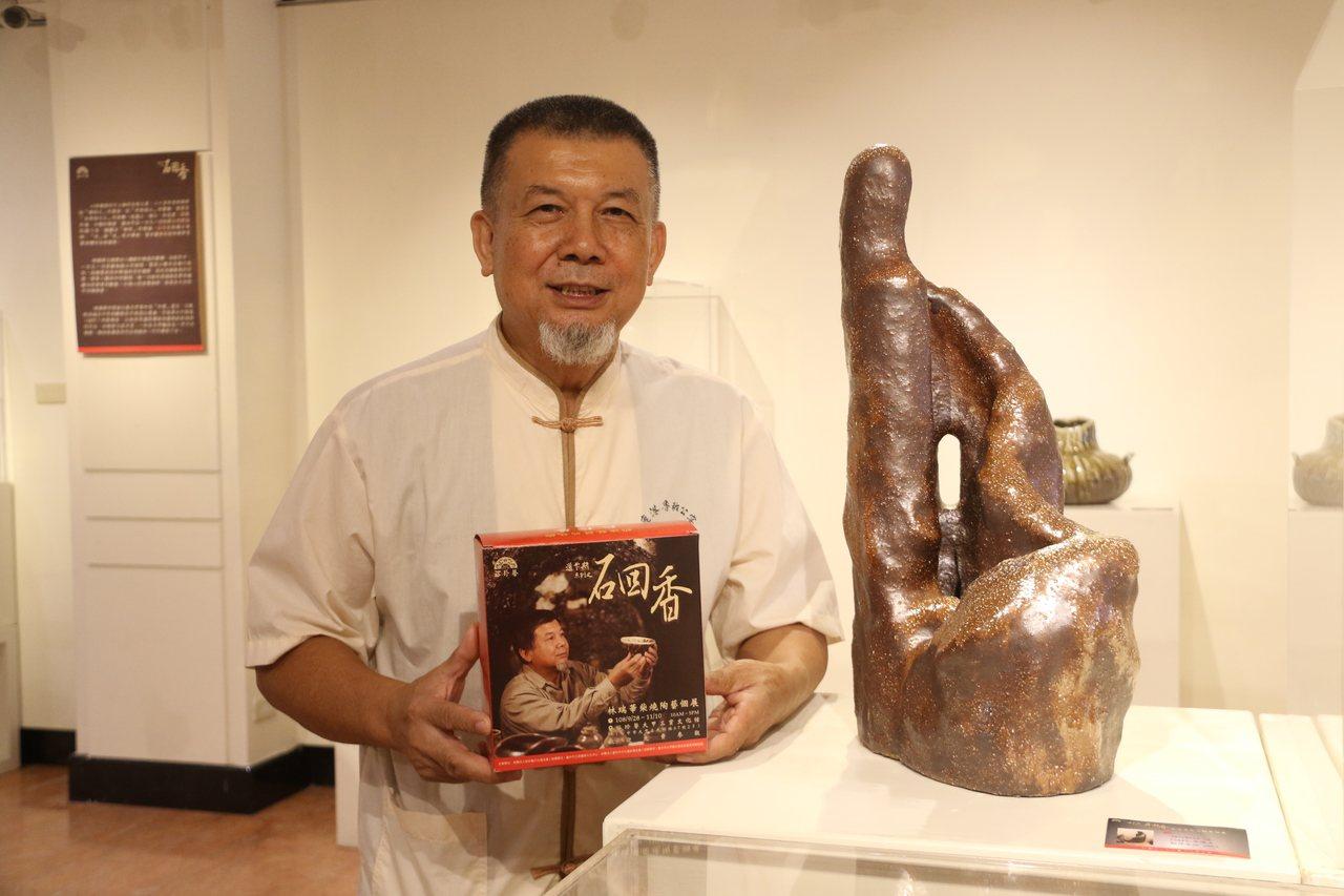 柴燒1563度燒出金氏紀錄 林瑞華陶藝三寶文化館展出