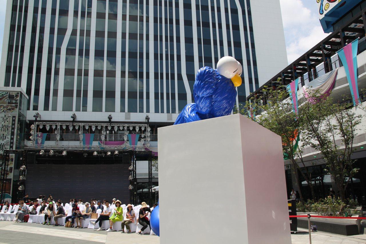 雙十連假,台中軟體園區的Dali Art藝術廣場推出一連4天的活動,還可與當代潮...