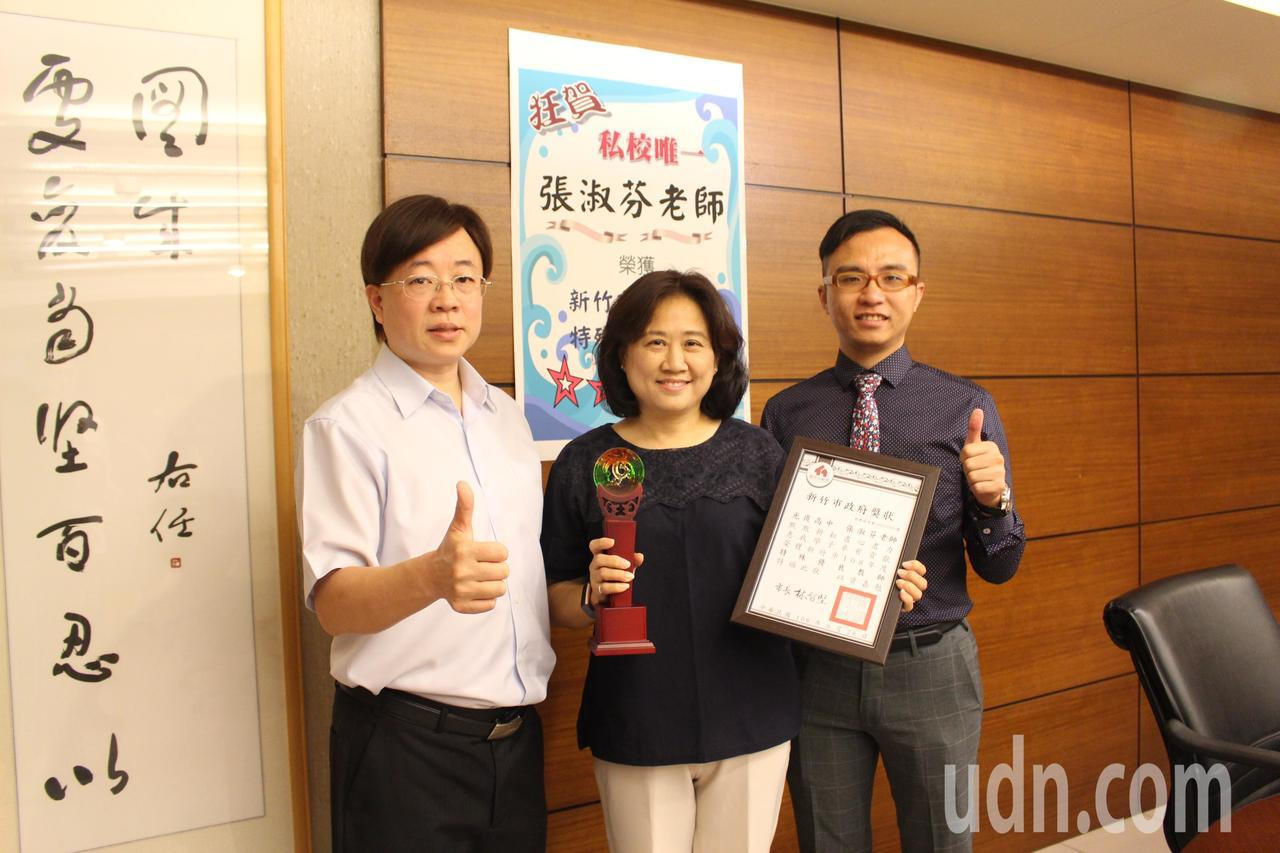 光復中學國文老師張淑芬(中)是今年竹市366位教師接受表揚中,唯一私立學校獲選特...