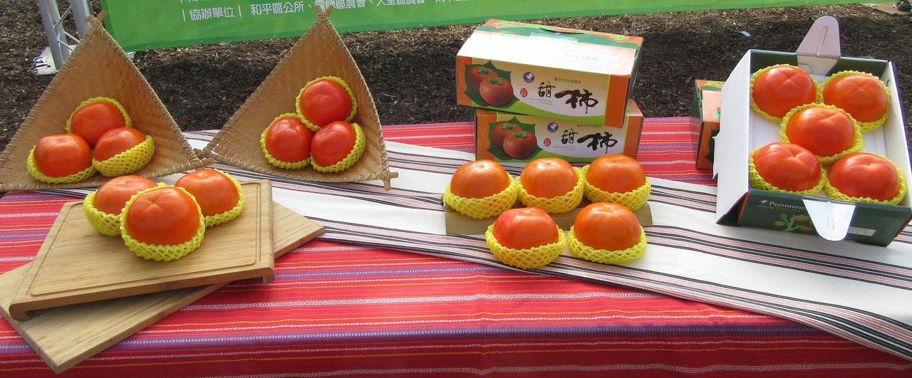 甜柿能在樹上自行脫澀,採收後不需脫澀即可直接食用,具有果粒大、糖度高及果色美等優...