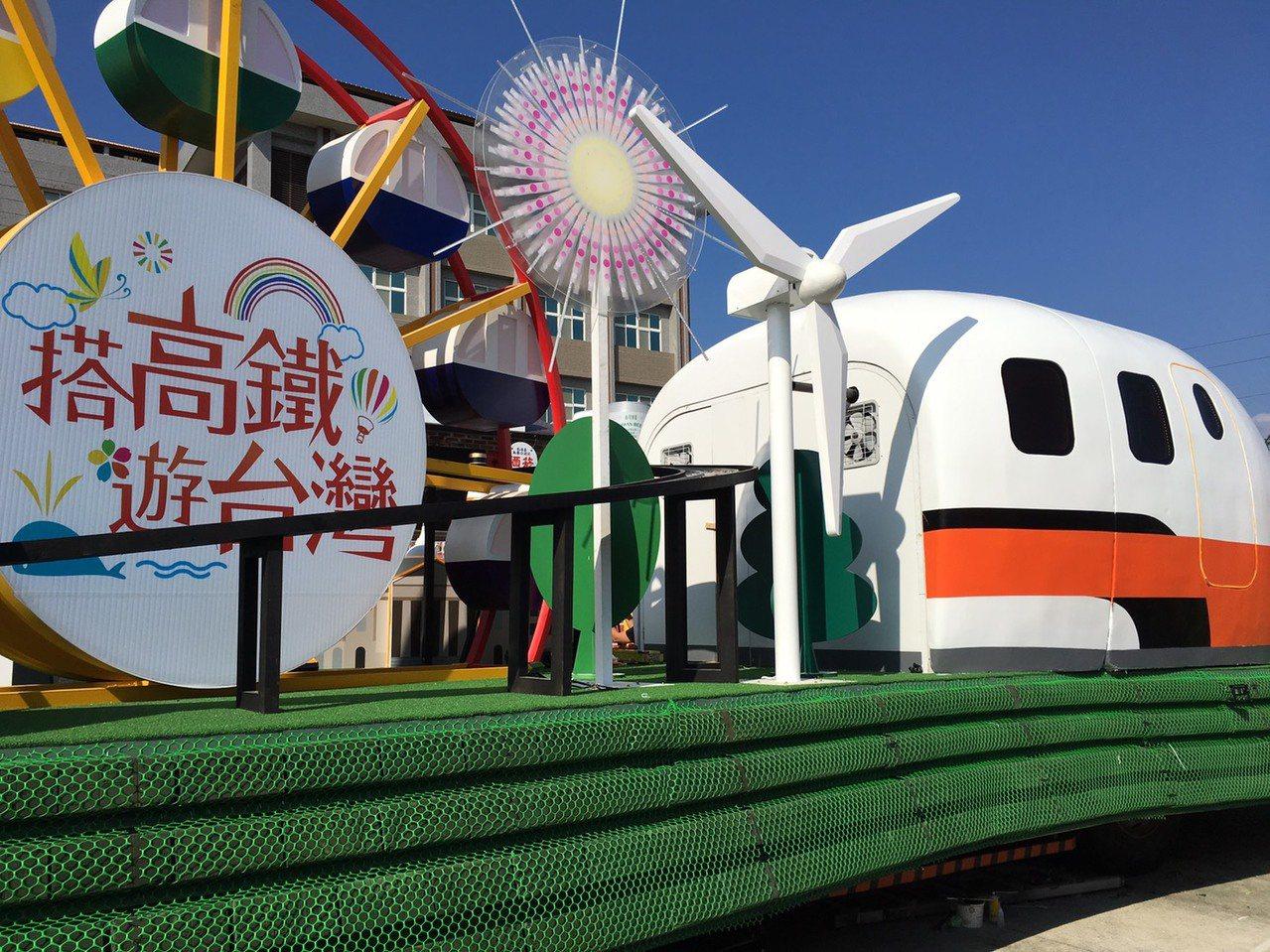 高鐵花車上還列車模型在軌道上行駛,設計非常精緻。記者吳姿賢/攝影