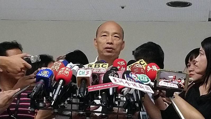 高雄市長韓國瑜。記者蔡孟妤/攝影