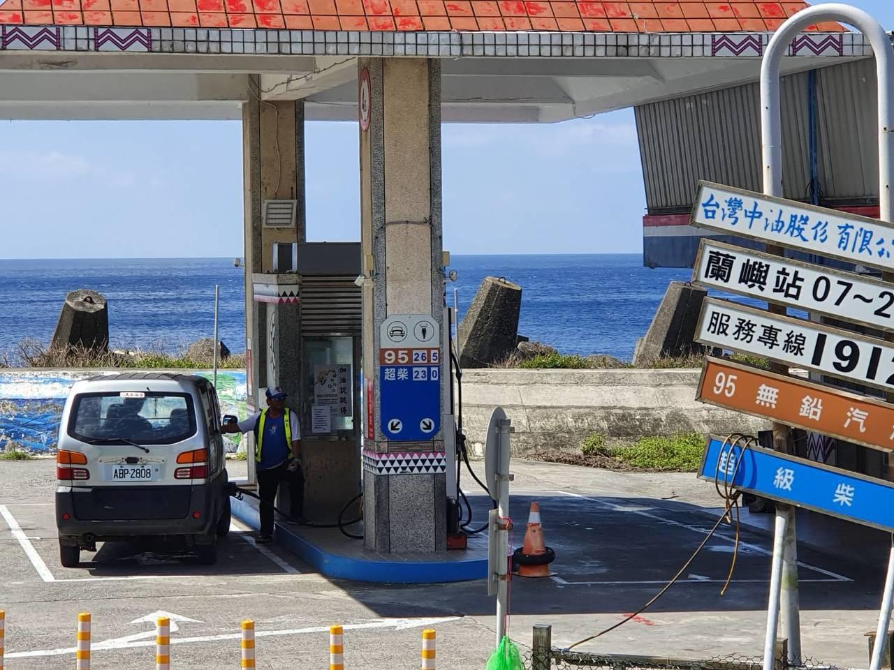 台灣中油公司。記者羅紹平/翻攝