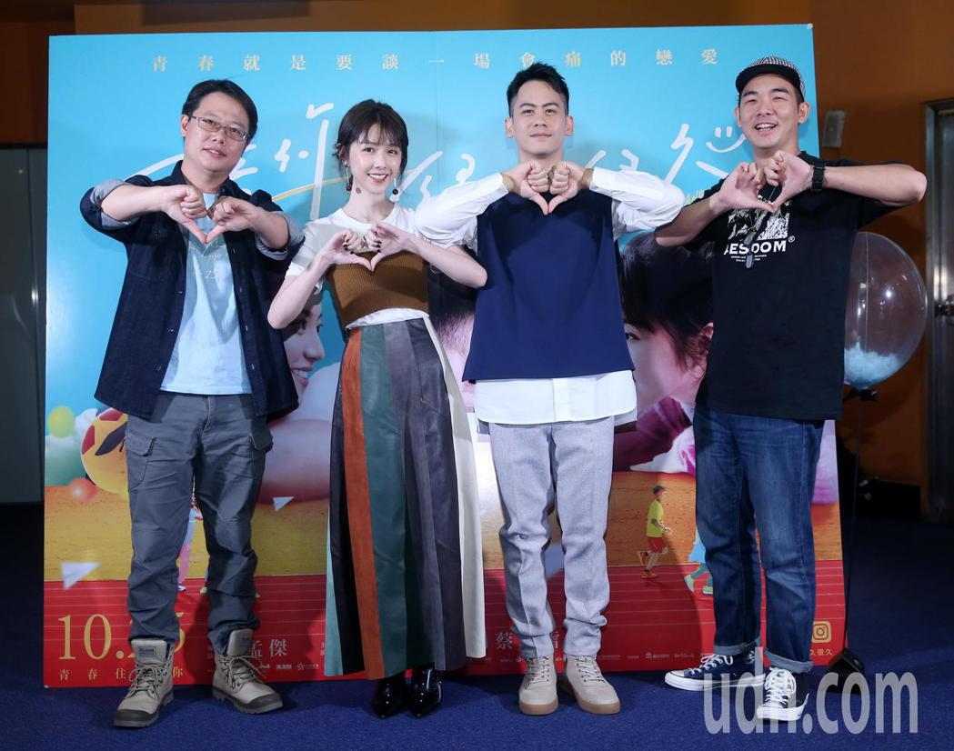 電影《陪你很久很久》今天舉行媒體試片活動, 電影結束後,導演賴孟傑、主要演員李淳