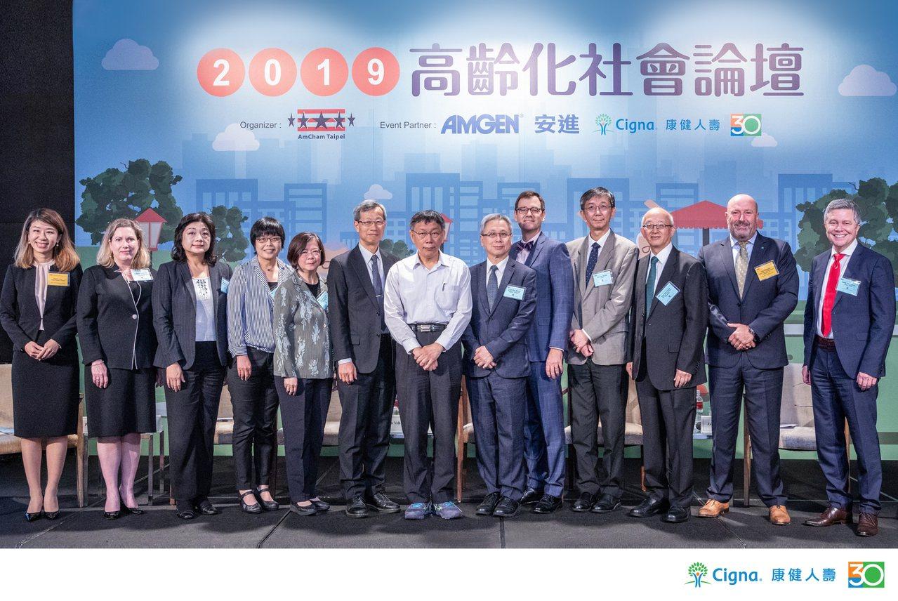 康健人壽攜手AMGEN台灣安進和台北市美國商會共同舉辦2019年高齡化社會論壇。...