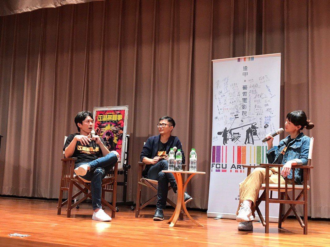 電影「江湖無難事」9日上映。圖/華映提供