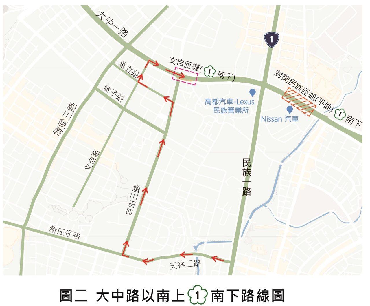 注意! 高雄鼎金民族匝道10月18日起封閉「請改道」