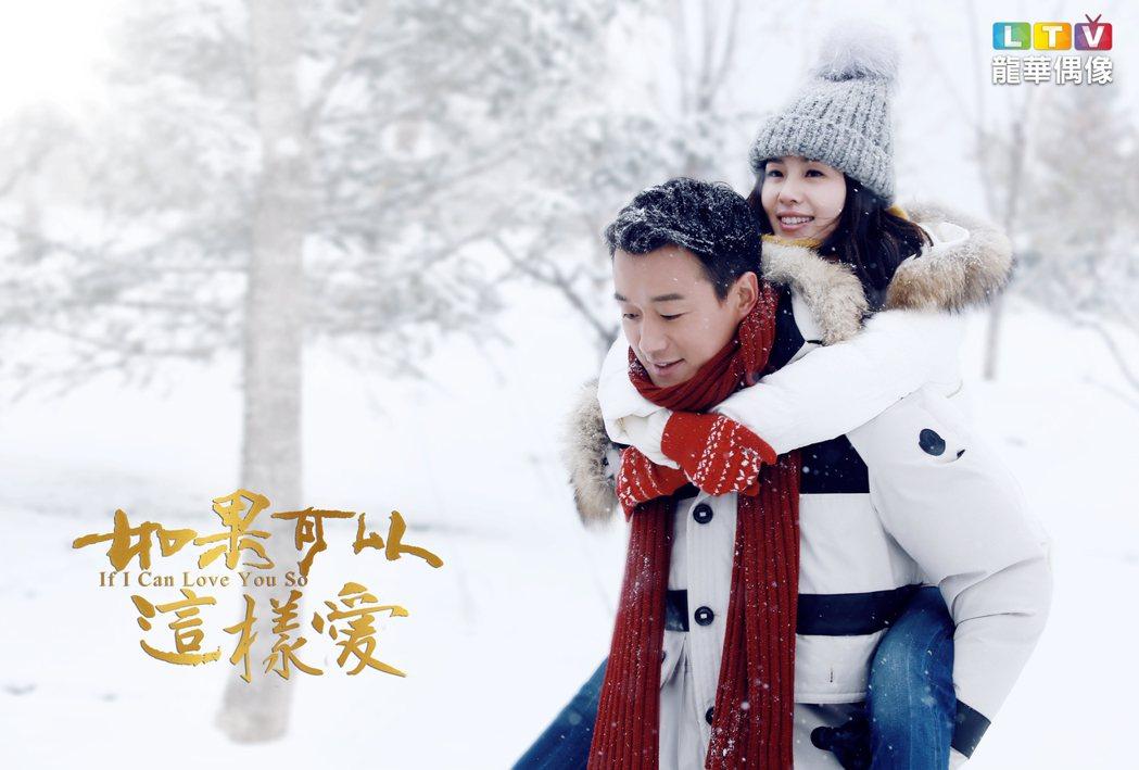 劉詩詩(右)和佟大為首次合作,卻十分有CP感。圖/龍華電視提供