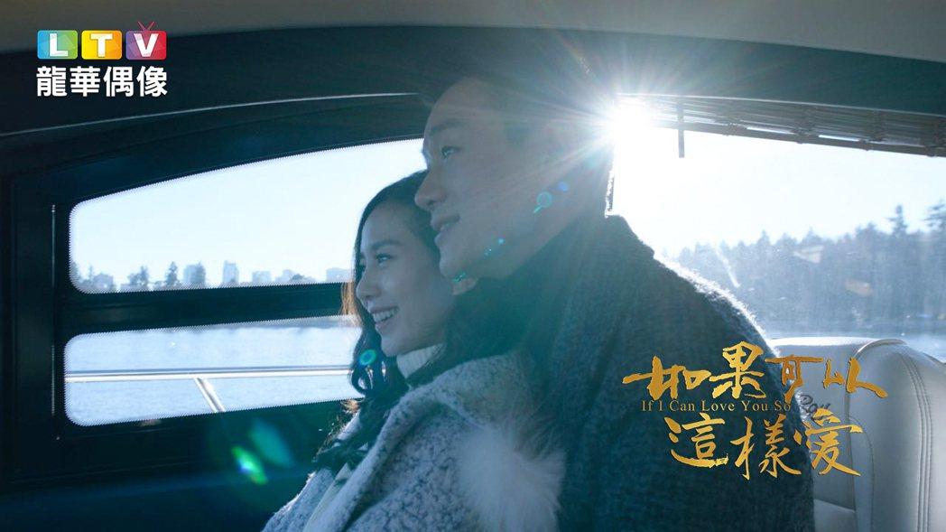 劉詩詩(左)和佟大為首次合作,卻十分有CP感。圖/龍華電視提供