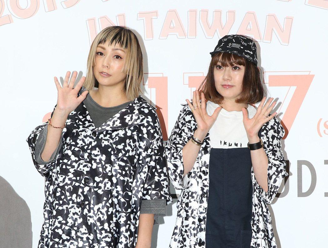 「帕妃Puffy」大貫亞美(右)與吉村由美來台宣傳。記者林澔一/攝影