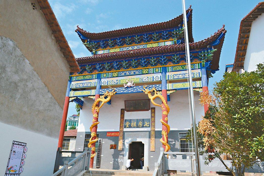 太和鎮陳太村七房祖堂,提供給村民休閒聚會。 特派員王玉燕/攝影
