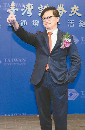 晶碩昨天掛牌上市,董事長童子賢期許創新再創高峰。 記者潘俊宏/攝影