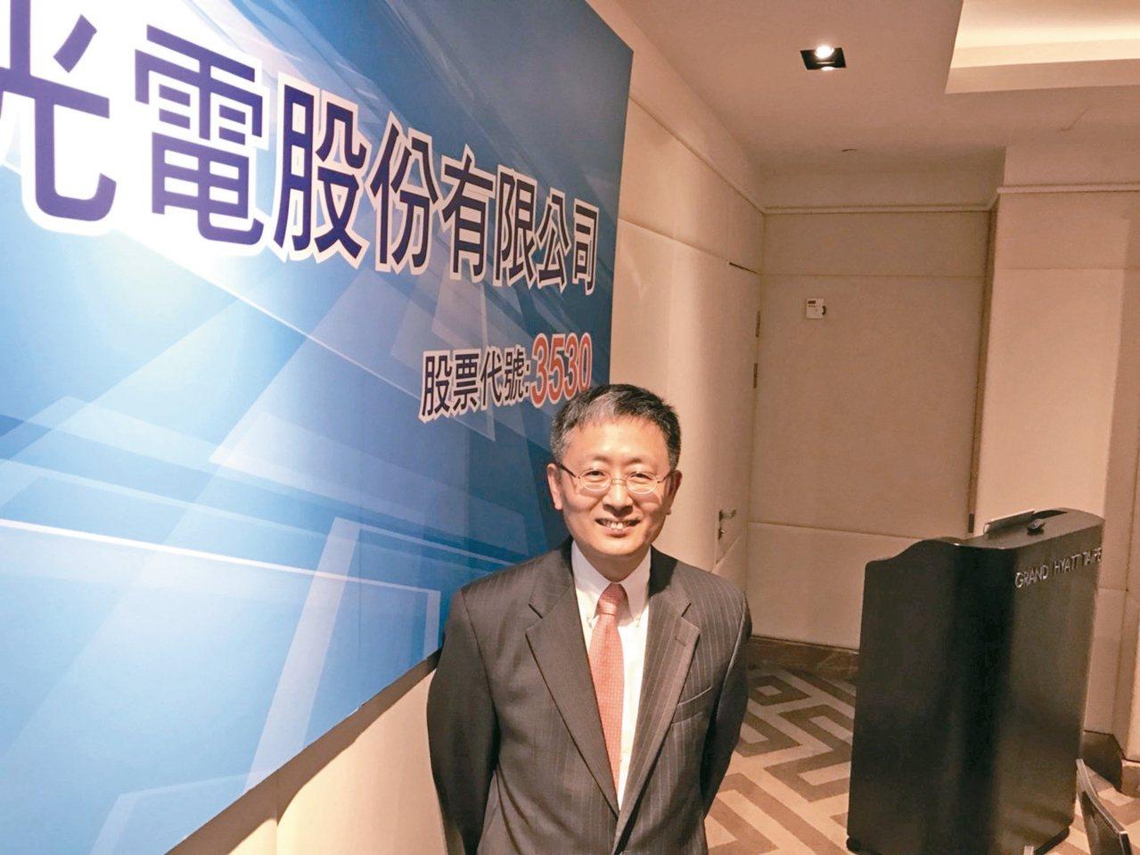 圖為晶相光電董事長暨總經理何新平。記者張家瑋/攝影